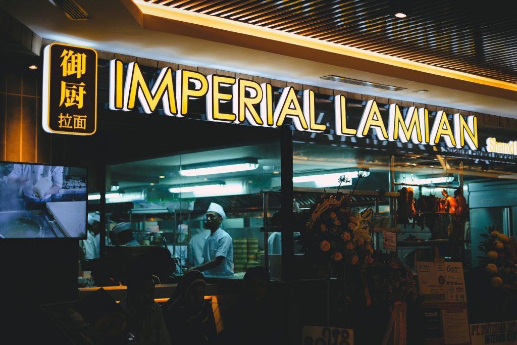 imperial-lamie