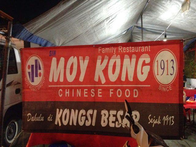 moy-kong